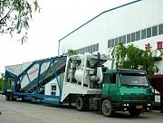Мобильные бетонные заводы UTM-75