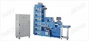 оборудование для производства бумаги